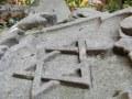 Gwiazda Dawida wykuta w kamieniu